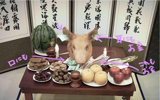 商売繁盛を願って豚の顔を飾る