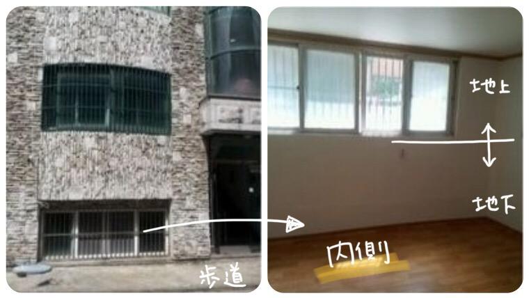 韓国の半地下の家