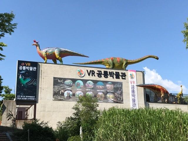 VR恐竜博物館