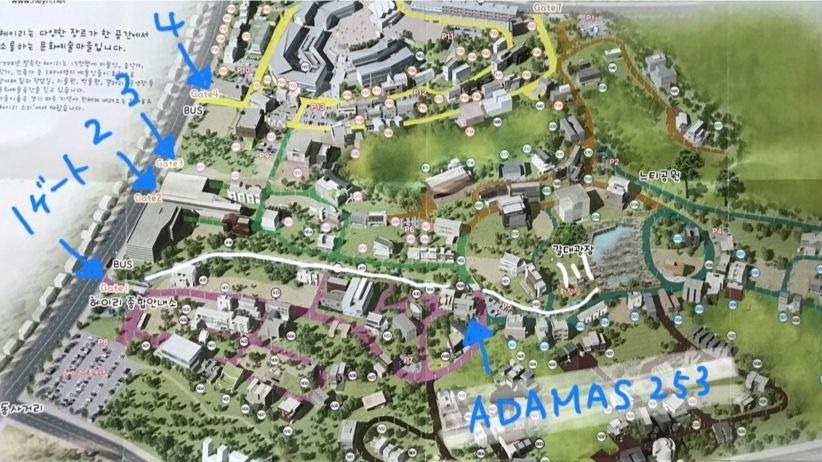 ADAMAS 253 への行き方