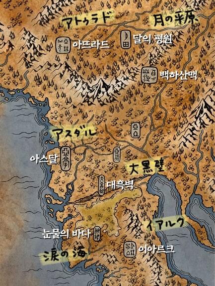 古代大陸アスの地図