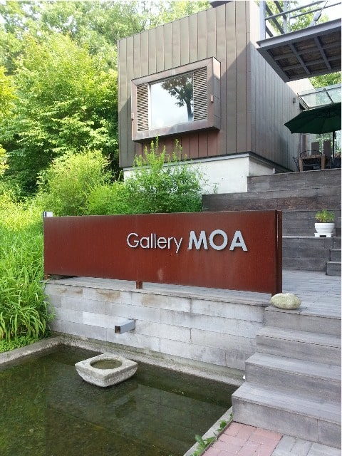 Gallery MOA