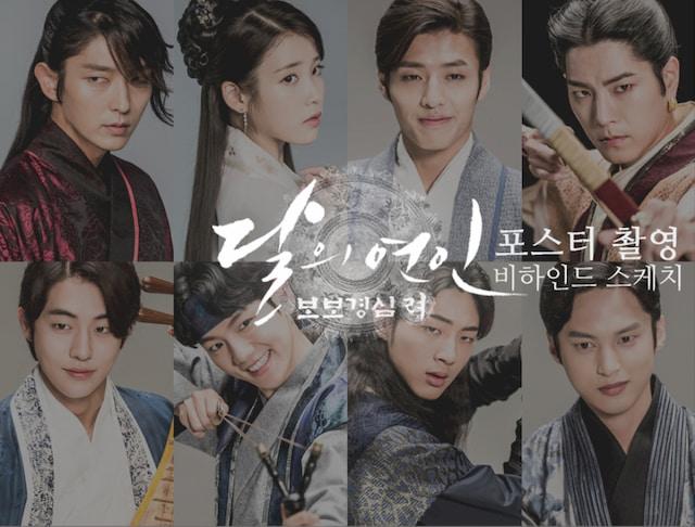 『麗<レイ>〜花萌ゆる8人の皇子たち〜』スチールカット