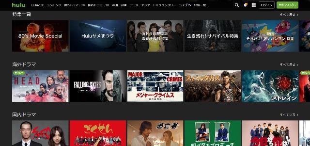 Hulu スクリーンショット