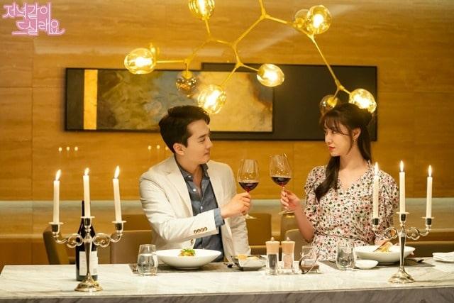 『一緒に夕飯食べませんか?』スチールカット