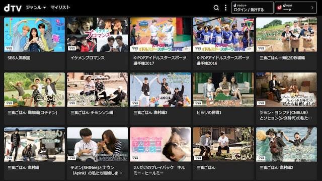 dTV_韓流バラエティー番組画面