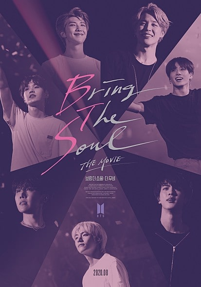 『Bring The Soul』poster