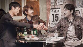 『シグナル』poster