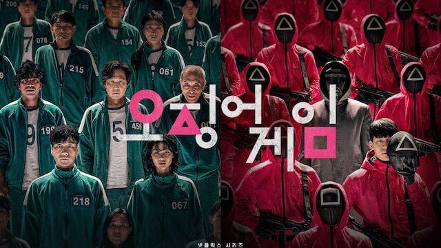 『イカゲーム』poster